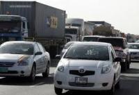 UK Roundabout Chaos