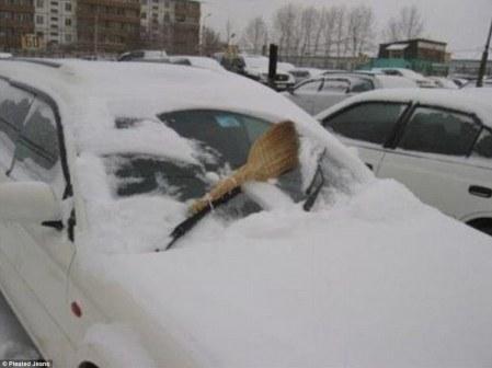 Windscreen Wiper?