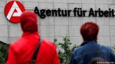 German Employment Office