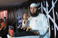 Extremist Cleric Haitham Al-Haddad