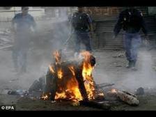 Taliban Terror